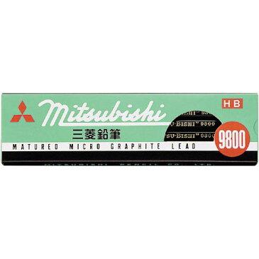 三菱鉛筆 鉛筆 98002B 1ダース