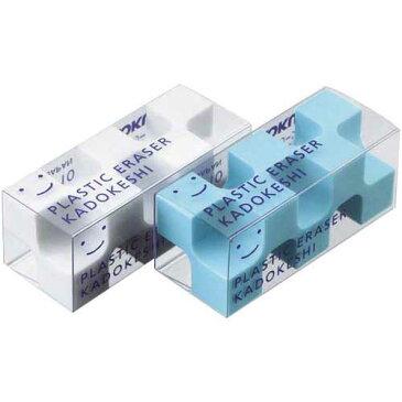 コクヨ カドケシプチ 2個入 白/ブルー