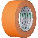 オカモト カラークラフトテープ 224WC オレンジ 1巻関連ワード【ガムテープ 梱包テープ 梱包用】