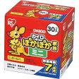 アイリスオーヤマ ぽかぽか家族 ミニ 30個×4箱