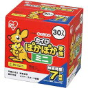 アイリスオーヤマ ぽかぽか家族 ミニ 30個×4箱 その1