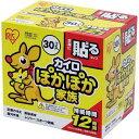 アイリスオーヤマ ぽかぽか家族 貼るレギュラー 30個×4箱...