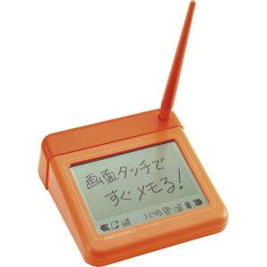 ★送料無料★キングジム マメモ 電子卓上手書きメモ ビビッドオレンジ