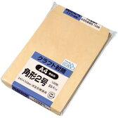キングコーポレション クラフト封筒(テープ付) 角2 85g 100枚入