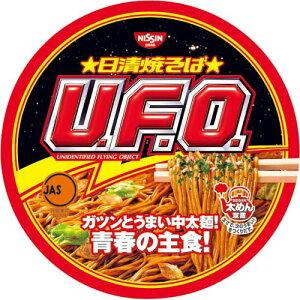★送料無料★日清食品 焼きそばU.F.O.12個入