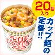日清食品 カップヌードル 20個入