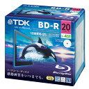 ★送料無料★TDK BD-R 録画用 インクジェットプリンタ対応 130分1-4倍速 BRV25PWB20A 20枚 1パ...
