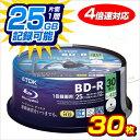 TDK/BD-R/録画用/インクジェットプリンタ対応/130分1-4倍速/BRV25PWB30PA/30枚/1パック/ティー...
