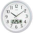 リズム時計工業 シチズン ネムリーナカレンダーM02電波時計