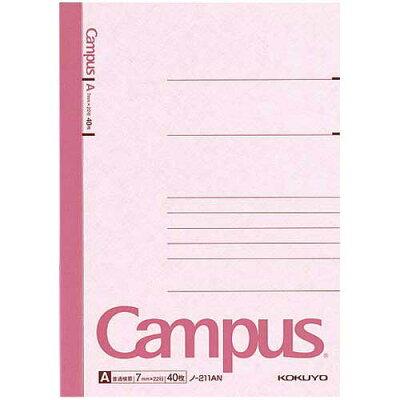 B6のCampusノート