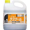 ニイタカ 油汚れ用洗浄剤 ニューケミクール 4kg