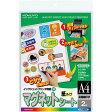 コクヨ IJP用マグネットシート 再生紙 A4 2枚×3