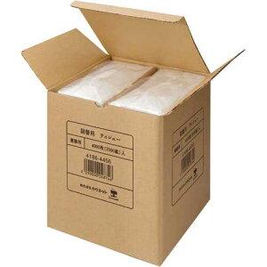 カウネット オリジナル詰替ティッシュ 2000W×4箱関連ワード【ティッシュペーパー ティッシュ ティシュ】