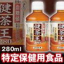 カルピス 健茶王 280ml×24本