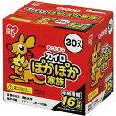 アイリスオーヤマ ぽかぽか家族 レギュラー 30個×4...