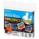 コクヨS&T CD/DVD用ソフトケース2枚収容10枚セット白【取寄商品】