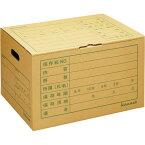 「カウコレ」プレミアム 文書保存箱ファイルボックス対応サイズ 10枚入