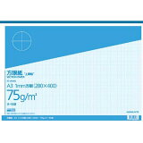 コクヨS&T 上質方眼紙A3 1mm目ブルー刷り50枚とじ【HLSDU】