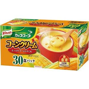 クノールカップスープ クリーム