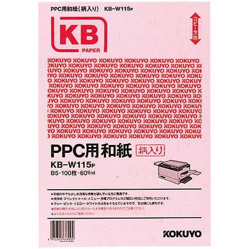 コピー用紙・印刷用紙, コピー用紙  PPCB5 100