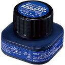 コクヨ 再生樹脂ホワイトボード用マーカー 補充インク 青