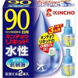 金鳥 水性キンチョウリキッド90日無香料 取替×2本