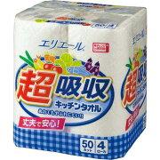 大王製紙 キッチン