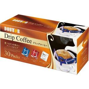 ★商品合計金額1800円以上送料無料★ドトールコーヒー ドリップコーヒー アソート 30袋