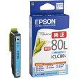 エプソン 純正インク ICLC80L ライトシアン大容量