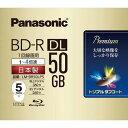 パナソニック ブルーレイ録画用 50GB 4倍速 追記型 5...