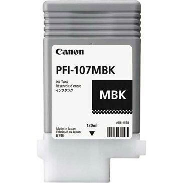 キヤノン 純正インク PFI−107MBK マットブラック
