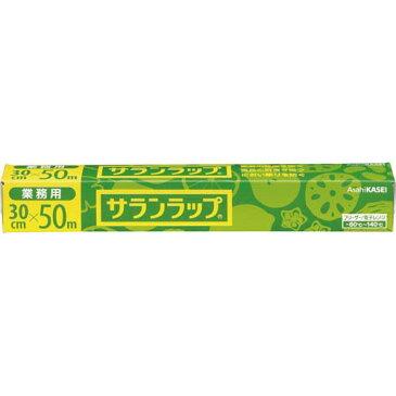 旭化成ホームプロダク サランラップ 30cm×50m 3本入