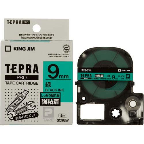 キングジム テプラ PROテープ 強粘着 緑ラベル9mm黒文字
