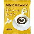 キーコーヒー クリーミーポーション生クリーム仕立て 15個×4
