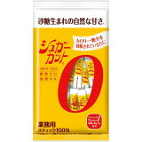浅田飴 シュガーカット顆粒 カロリーゼロ 業務用100本