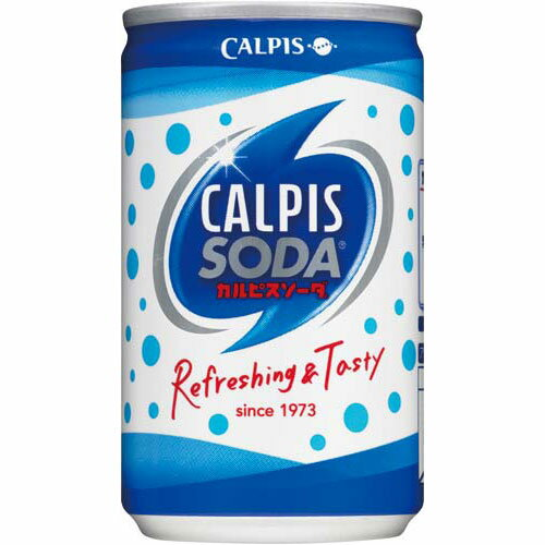 Image result for calpis soda