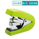 コクヨ パワーラッチキス32枚とじ(フラットタイプ)緑