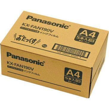 パナソニック 普通紙FAX用インク KX−FAN190V 5本入