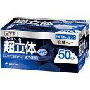 ユニチャーム 超立体マスク ふつう(50枚入)