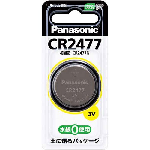 パナソニック 乾電池 リチウム電池 CR2477