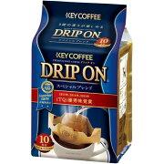 キーコーヒー ドリップオン スペシャル ブレンド