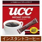 UCC インスタントコーヒースティック 40本入×2