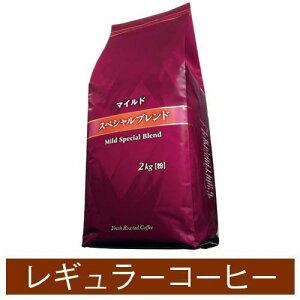 サンパウロコーヒー マイルドスペシャルブレンド