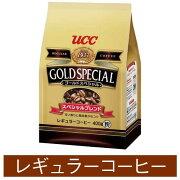 ゴールド スペシャル ブレンド
