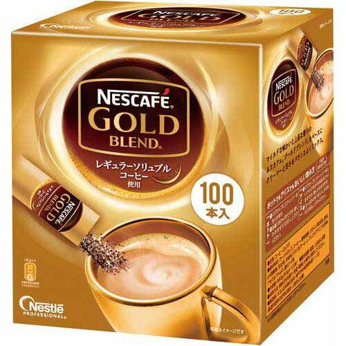 ネスレ日本GBコーヒーミックススティック100本入