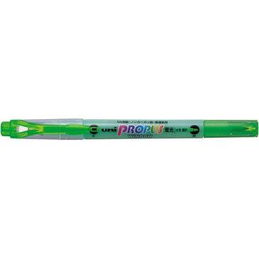 三菱鉛筆 蛍光マーカー プロパスウィンドウ 緑