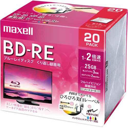 日立マクセル BD−RE録画用 25GB 2倍速 20枚P