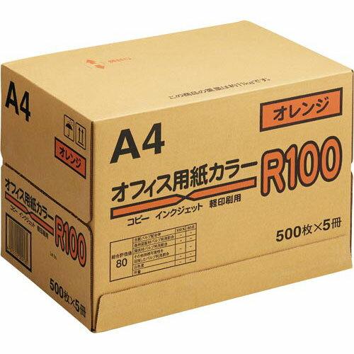 北越紀州製紙 カラーペーパーR100 オレンジ A4 1箱画像