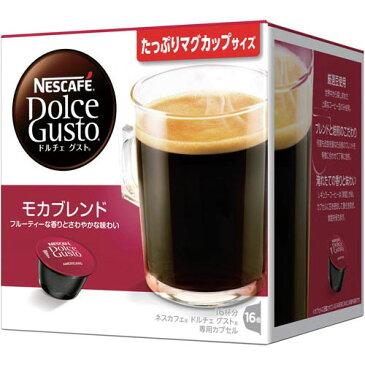 ネスレ日本 ドルチェグスト 専用カプセル モカブレンド 16杯