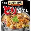 丸美屋 丸美屋 米飯アソートセット 6食入
